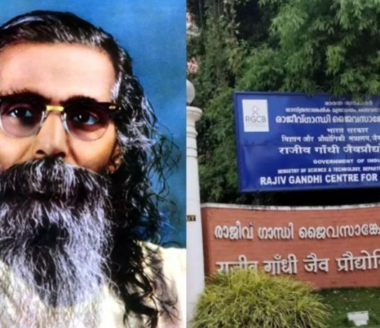 Rajiv Gandhi Centre for Biotechnology's 2nd Campus to Be Named After RSS Ideologue MS Golwalkar