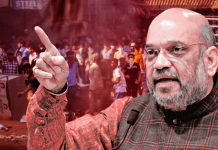 Home Minister Responsible for Delhi Violence depicts Fact-finding report