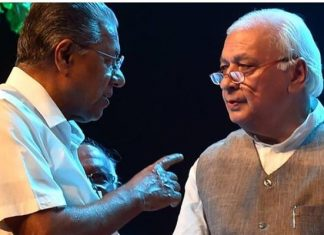 Pinarayi Vijayan, Arif Mohammad Khan (Picture Credits: AsianetNews.com)