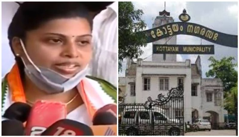 Kottayam Municipality