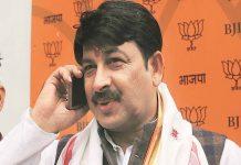 Manoj tiwari BJP MP, C: Janasatta