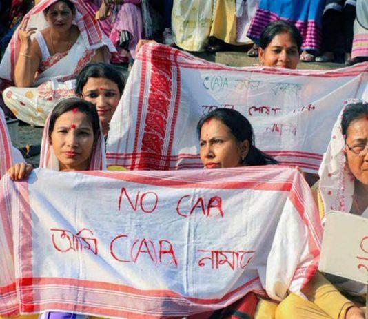 Anti CAA protest file picture. C: Pratidin Time