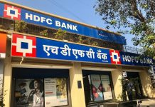 RBI Asks HDFC To Stop Digital Launches and New Credit Cards