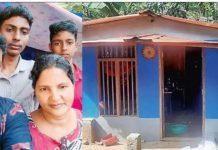 Rajan's Family