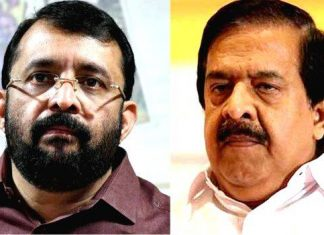 Ramesh chennithala against Speaker