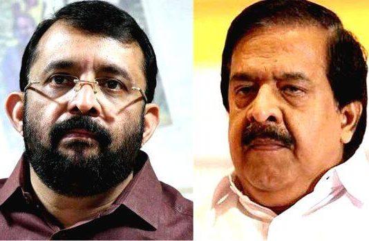 Ramesh chennithala against Speaker
