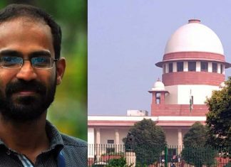 SC questions KUWJ for submitting appeal for Sidhique Kappan
