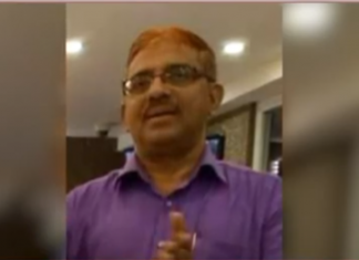 Fashion Gold Jewellery Manager Sainul Abid surrendered before police
