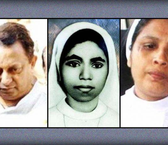 Sister Abhaya murder case timeline