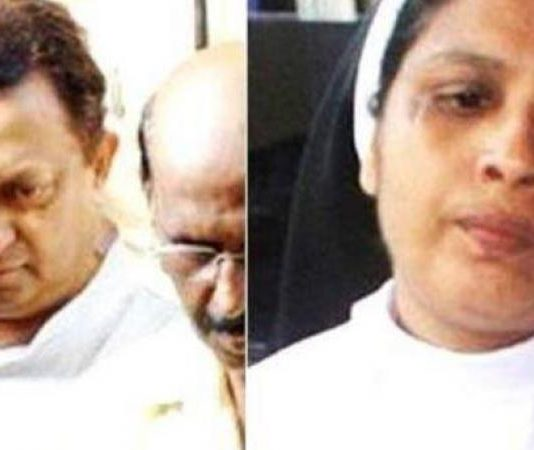 Father Kottoor repeated that he is innocent