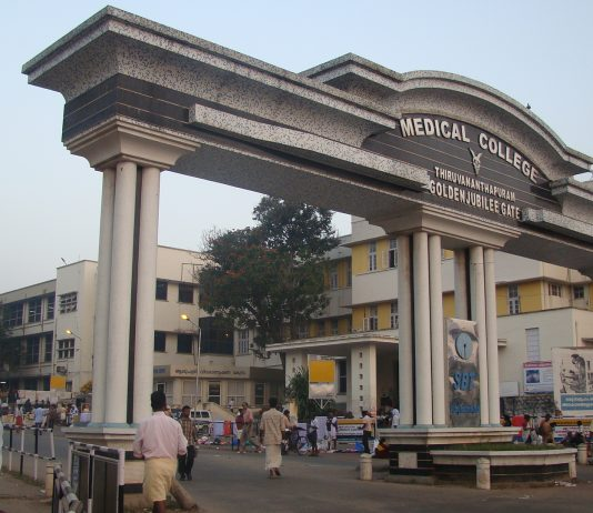 Thiruvananthapuram Medical College