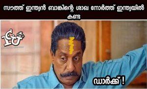 V Muraleedharan Troll