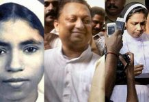 Sister Abhaya Murder: 2 Convicted By Kerala Court 28 Years After Crime