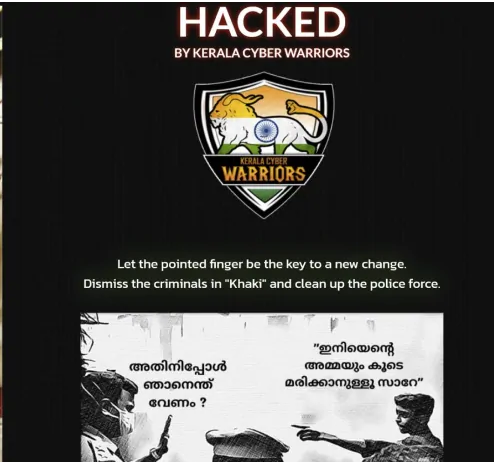 cyber warriors hacked police academy website amid Neyyatinkara couple suicide