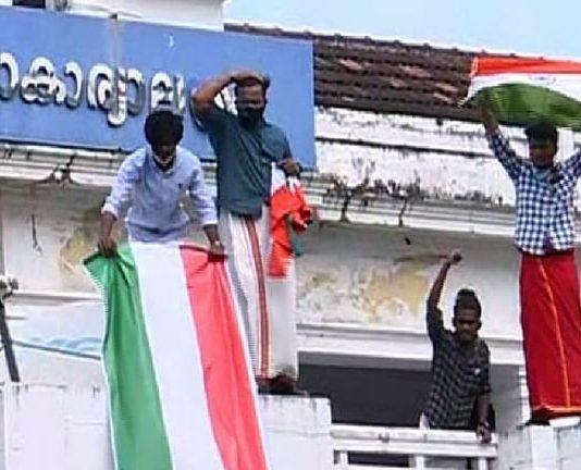 dyfi hoisted national flag in palakkad municipality building