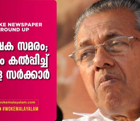 kerala government to pass resolution against farm laws at any cost
