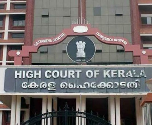 no need to change reservation in election chairmanship says HC