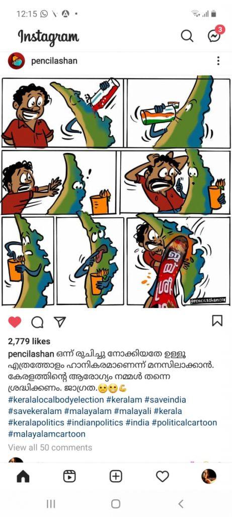 pencilashan's satire cartoon criticising bjp activity in palakkad muncipality