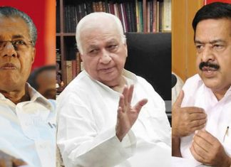 Governor asked for explanation on holding special assembly meet to pass resolution against farm laws