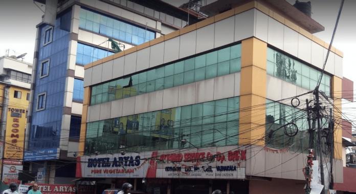അയ്യനാട് സര്വീസ് സഹകരണ ബാങ്ക്