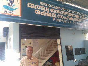 Jayakumar, president Narakkal- Nayarambalam matsyathozhilali kshema sahakarana sangham