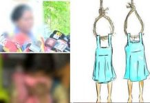 Walayar sisters mothers calls for CBI investigation in case