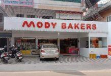 four hinduaikyavedi followers arrested for threatening bakery owner on halal sticker