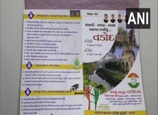 Congress Manifesto in Vadodara