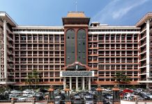 Kerala Highcourt Kochi