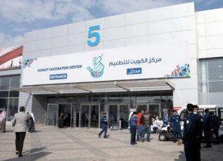 Kuwait Civil Aviation Authority