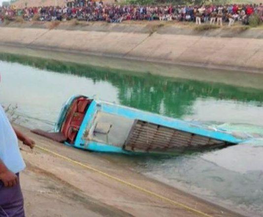 Madhyapradesh Bus accident