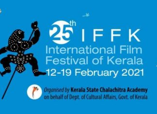 Mela @25 getting special attention in IFFK