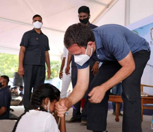 Rahul gandhi and Student