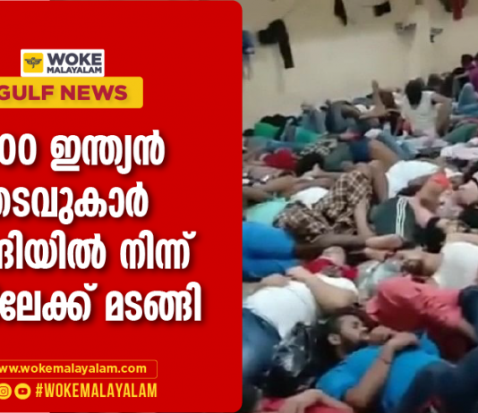 1200 Indian prisoners returned back to home