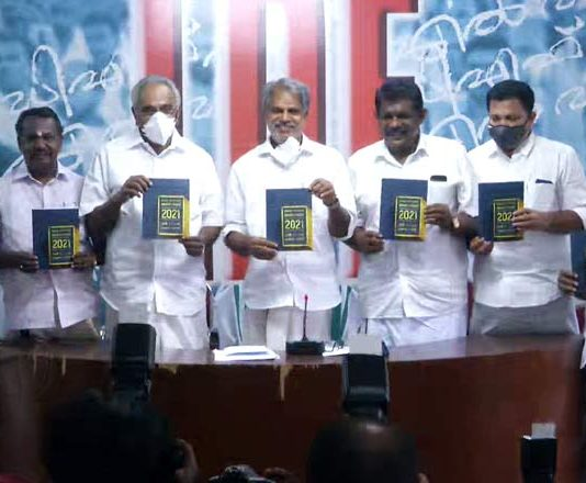 Assembly election LDF manifesto released