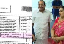 Customs serve another notice to Vinodini Balakrishnan