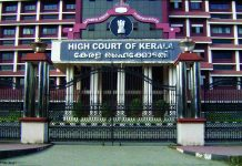 Highcourt stays government order