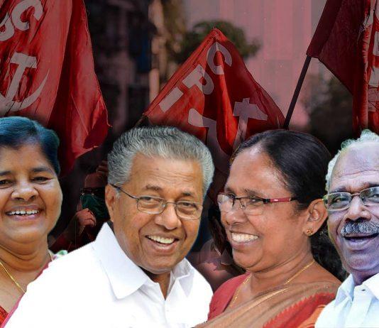 Kerala CPI (M) candidate list announced by A Vijaraghavan