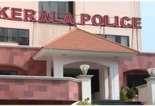 Kerala Police headquarters