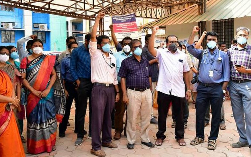 Medical College doctors on strike from today
