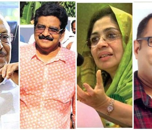 Muslim League announces candidate list for Assembly elections