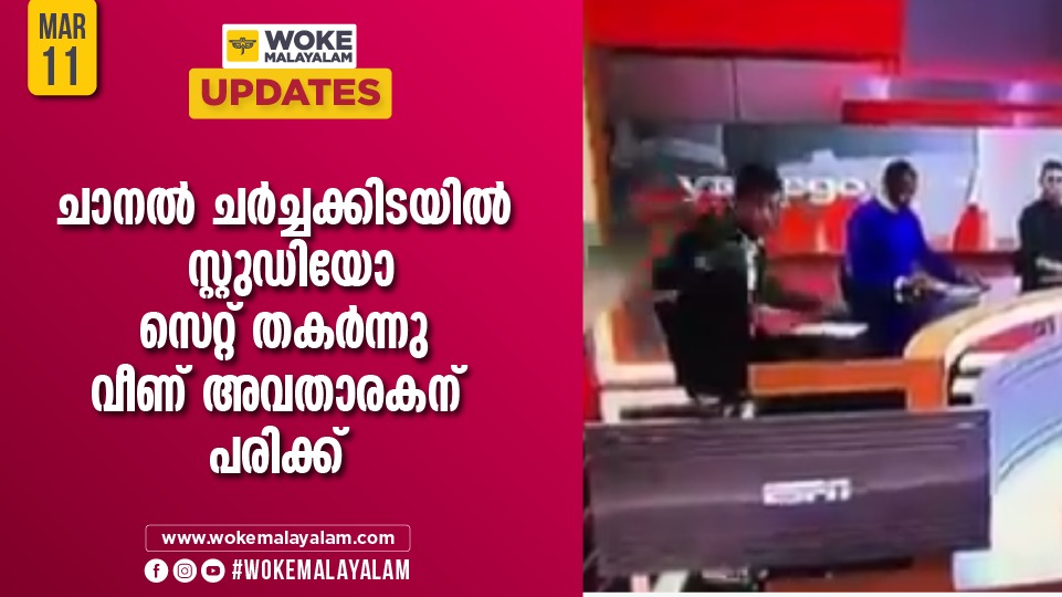 The moment when part of TV set collapses on journalist