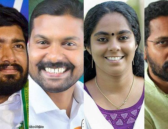 congress candidates