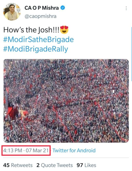 fake photos circulating as Modi's Bengal rally pictures
