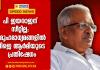 protest against CM in social media for not providing seat for P Jayarajan
