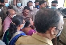 suicide attempt in thodupuzha civil station