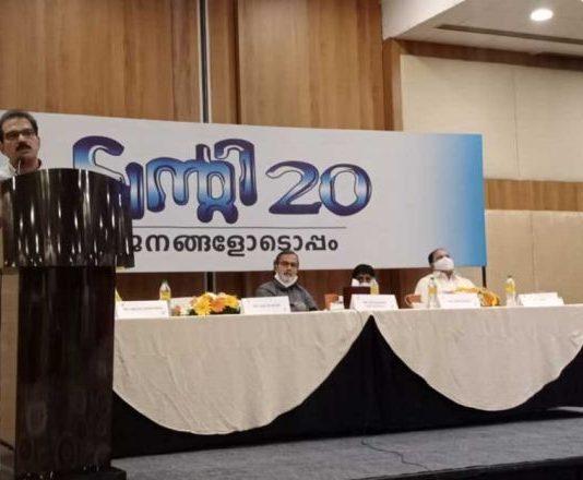 twenty-20 announces its candidates list