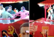 udf workers attack kothamangalam ldf candidate