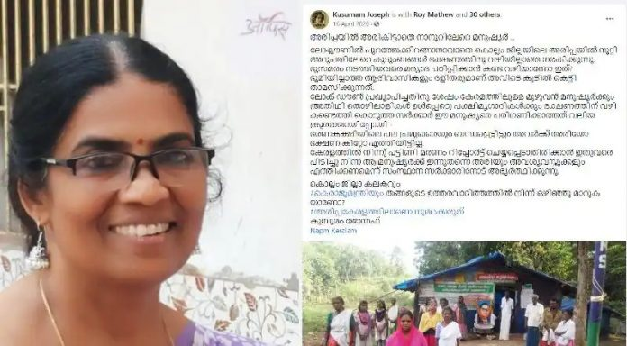 Asked to provide food for dalits and tribals; Riot charges against Prof. Kusumam Joseph charged