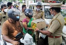 Motor vehicle Thiroorangadi distributing Vishukit